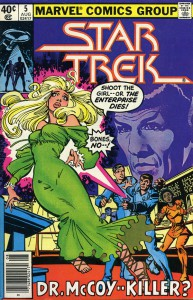 star-trek-5-cover
