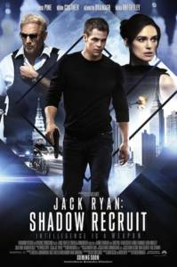 jack-ryan-shadow-recruit_small